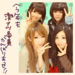 あおい 公式ブログ/お久しぶり(*^ω^*) 画像1