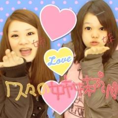 あおい 公式ブログ/姉妹プリ&おばあちゃん誕生日会(*>∀<*) 画像1