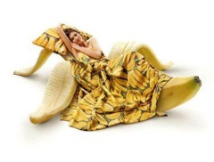 ケイティ・ペリー 公式ブログ/[ケイティより♪] banana bed 画像1