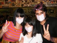 ケイティ・ペリー 公式ブログ/[ケイティより♪] Hello Kitty Mask 画像1