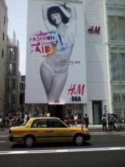 ケイティ・ペリー 公式ブログ/[滞在記] H&M原宿店 ビルボード 画像1