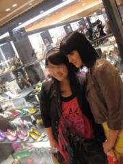 ケイティ・ペリー 公式ブログ/[滞在記] ランチ&ショッピング@大阪 画像1