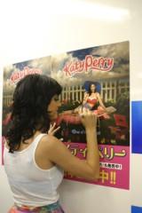 ケイティ・ペリー 公式ブログ/[ケイティより♪] レコ直に行ってきたよ! 画像3