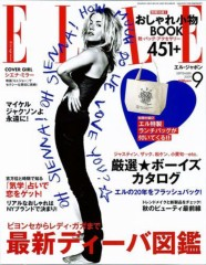 ケイティ・ペリー 公式ブログ/[掲載情報] ELLE 9月号 「最旬ディーバ図鑑」にケイティが登場!  画像1