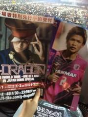 HIROKO(Hi-GRAVITY) 公式ブログ/サッカー&ジヨン 画像3