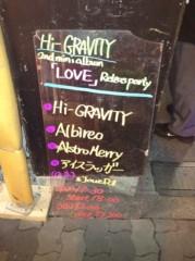 HIROKO(Hi-GRAVITY) 公式ブログ/ツアー開始!レコ発ライブ★ 画像2