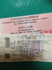HIROKO(Hi-GRAVITY) 公式ブログ/サッカー&ジヨン 画像2