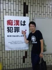 金光繁希(ゴルテバ) 公式ブログ/ライブ後の 画像2