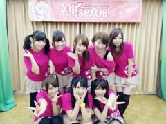 林宏美 公式ブログ/ワンマンライブ★*。.そして 画像1