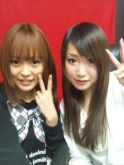 林宏美 公式ブログ/ピグ★1 ライブチャット 画像3