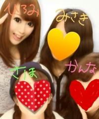 林宏美 公式ブログ/定期ライブ!カタモミ女子1周年 画像2