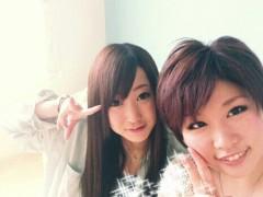 林宏美 公式ブログ/お知らせ 画像2