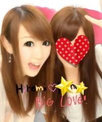 林宏美 公式ブログ/明日のお知らせ 画像2