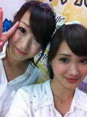 林宏美 公式ブログ/今日はこれから 画像1