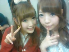 林宏美 公式ブログ/Get!Dream!2月外部ライブ 画像2