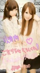 林宏美 公式ブログ/田中さん 画像2
