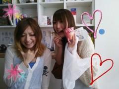 林宏美 公式ブログ/サプライズだのう 画像3