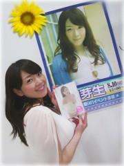 林宏美 公式ブログ/9月に突入 画像3