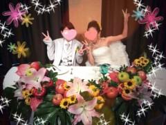 林宏美 公式ブログ/披露宴と道案内 画像1