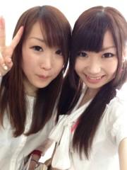 林宏美 公式ブログ/おはようございます 画像3