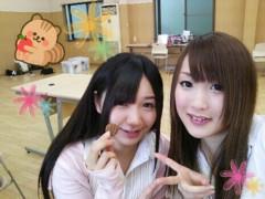 林宏美 公式ブログ/あかりんとみうみう 画像1