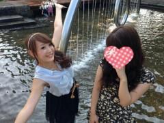 林宏美 公式ブログ/お知らせ!カタモミ女子 画像1