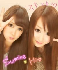 林宏美 公式ブログ/ルフィとカタモミ女子 画像3