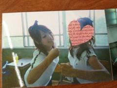 林宏美 公式ブログ/学校生活 画像1