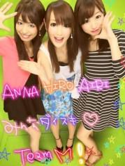 林宏美 公式ブログ/杏菜と愛梨 画像1