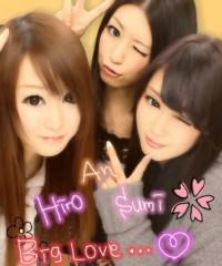 林宏美 公式ブログ/カタモミ屋さん! 画像1
