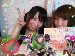 林宏美 公式ブログ/坂巻さんとお泊まりです。 画像3