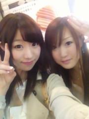 林宏美 公式ブログ/田中さん 画像3