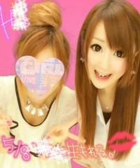 林宏美 公式ブログ/5/10サプライズ 画像3