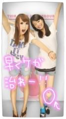 林宏美 公式ブログ/杏菜ちゃんのお家に 画像1