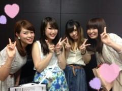 林宏美 公式ブログ/ピグ☆1 画像2