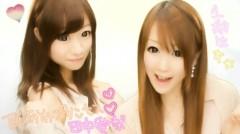 林宏美 公式ブログ/あいりーん*カタモミライブ 画像1