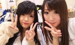 林宏美 公式ブログ/今日という1日は 画像3