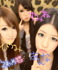 林宏美 公式ブログ/カタモミ屋さん! 画像2