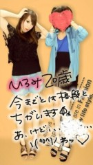 林宏美 公式ブログ/水曜日のこと 画像2