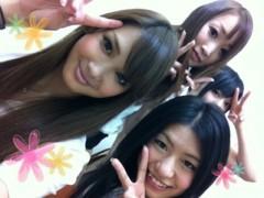 林宏美 公式ブログ/初ライブ!2/20 画像1