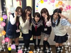 林宏美 公式ブログ/じゃじゃーん 画像2