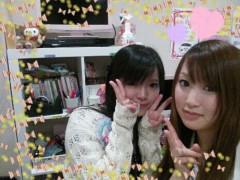 林宏美 公式ブログ/サプライズだのう 画像1