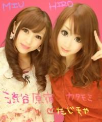 林宏美 公式ブログ/えびす祭り/みうみう 画像3