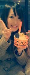 林宏美 公式ブログ/こんにちわ! 画像1