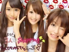 林宏美 公式ブログ/渋谷ショッピング 画像1