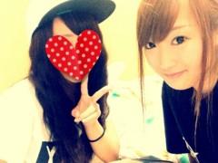 林宏美 公式ブログ/明日のお知らせ 画像1