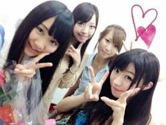 林宏美 公式ブログ/カタモミ女子ワンマン定期ライブ一発目 画像1