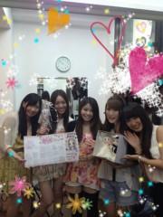 林宏美 公式ブログ/カタモミ女子店長千秋楽! 画像1