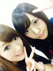林宏美 公式ブログ/ミライノチカラ*カタモミ女子  画像3
