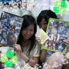 林宏美 公式ブログ/杏菜と愛梨 画像2